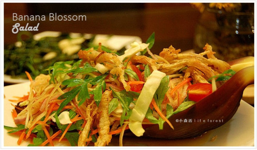 Banana Blossom Salad